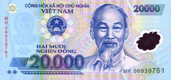 Вьетнамские деньги фото монета 5 лит,1936 г ,литва